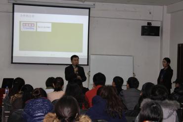 """冯涛薪酬体系设计""""6+1""""-如何分配奖金,员工薪酬如何入级"""
